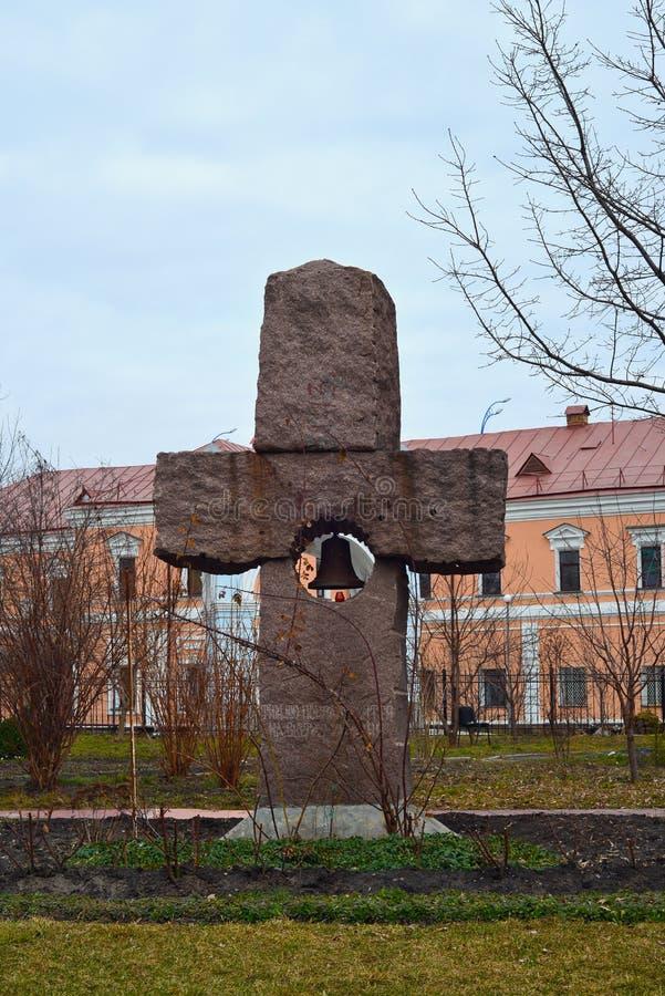 Rock cross near belfry in Kyev, Ukrain. Rock cross near belfry at Podol in Kyev, Ukrain royalty free stock photo