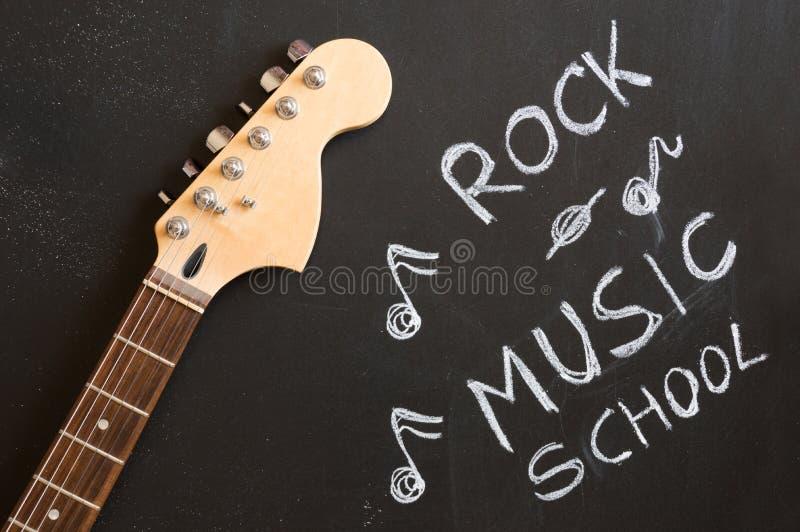 Rock music school stock photo