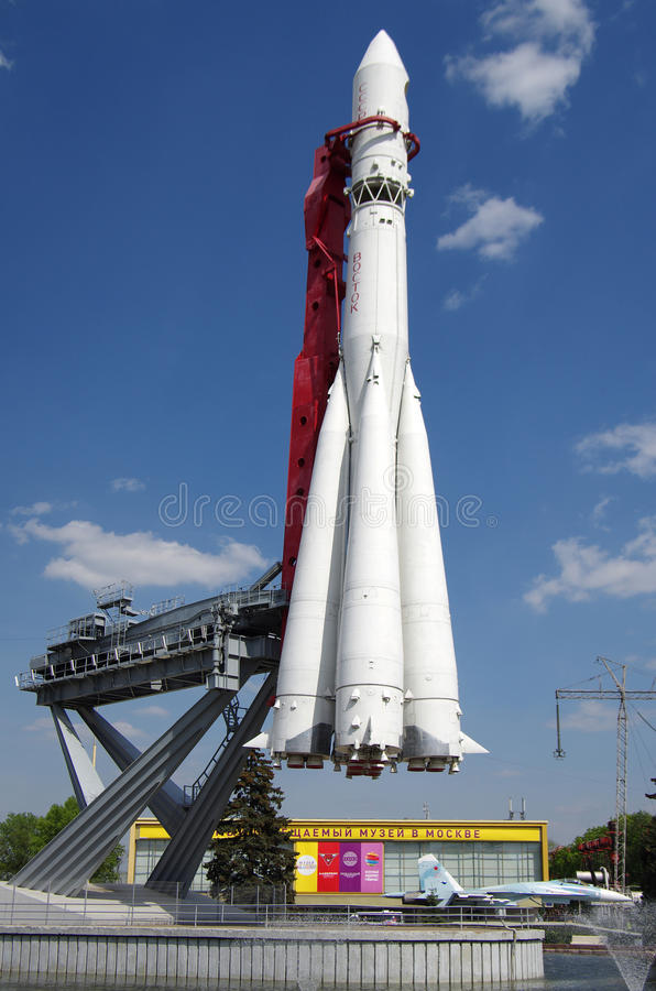 Rocket East at the All-Russian Exhibition Center in Moscow, Russ stock photo