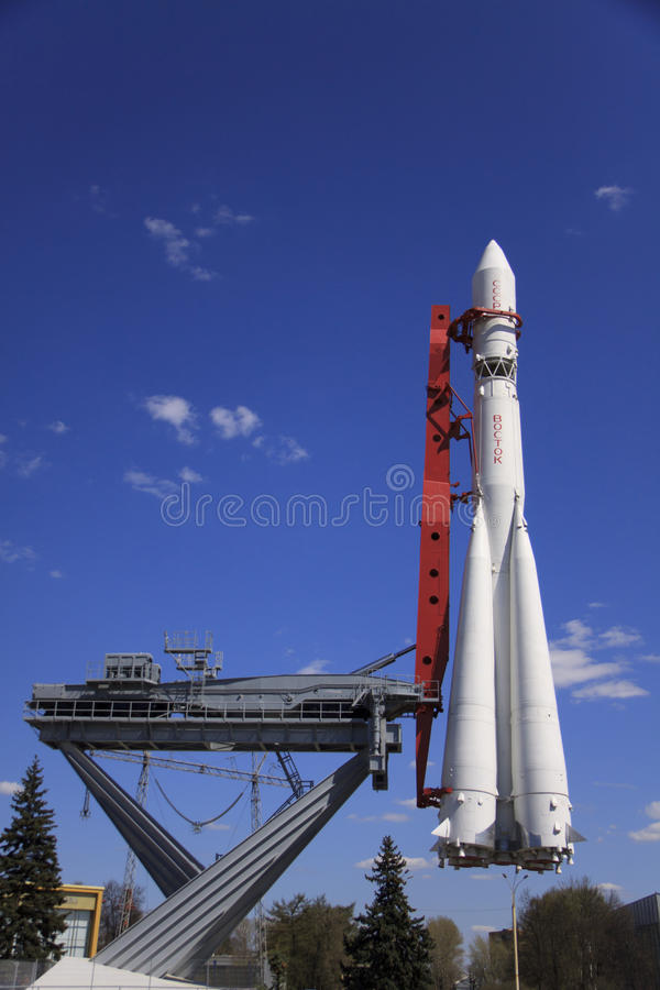 Rocket East at ENEA, Moscow. Rocket East at ENEA. Moscow stock photography