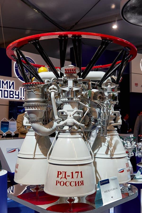 Rocket jet engine RD-171. MAKS-2017 stock image