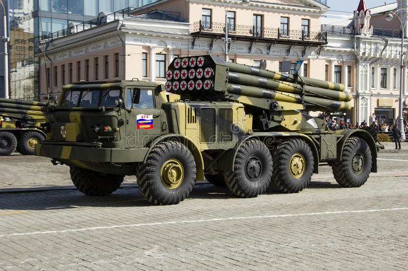 Download Rocket system in Russia editorial photography. Image of military - 25527007