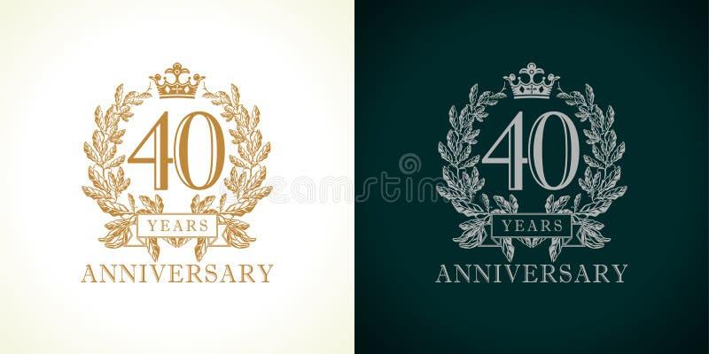 40 rocznic luksusu logo ilustracja wektor