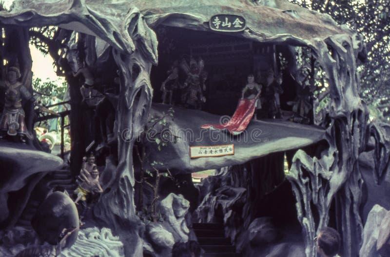 Rocznik fotografia około 1964, Tygrysia balsamu ogródu diorama, Singapur fotografia royalty free