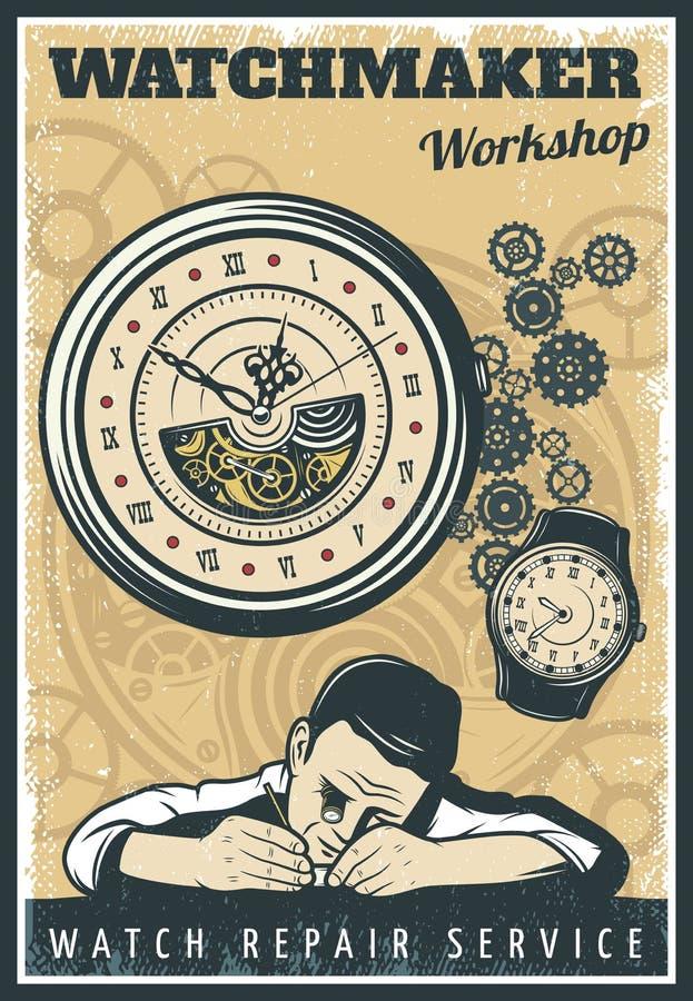 Rocznik Ogląda Remontowej usługa plakat ilustracja wektor