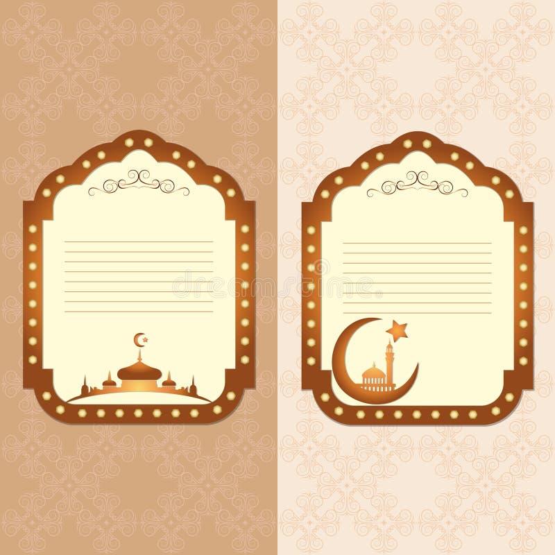 Rocznik rama w języka arabskiego stylu w wizerunku meczetowy i bezszwowy wzór ilustracji