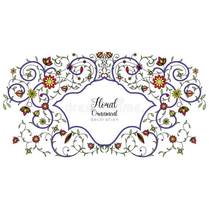 Rocznika wektorowy kwiecisty ornament dla zaproszeń ślub, rocznica, kartka z pozdrowieniami ilustracji