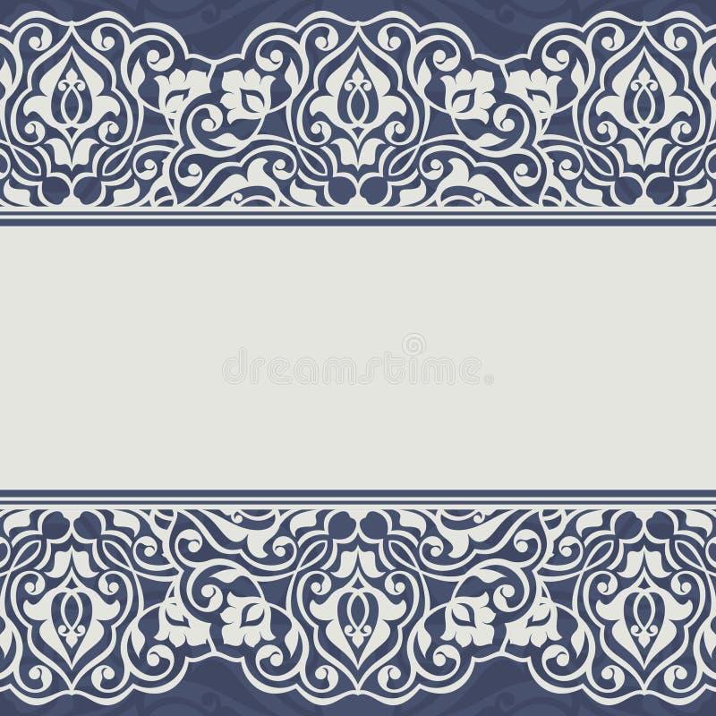 Rocznika zaproszenia karta royalty ilustracja