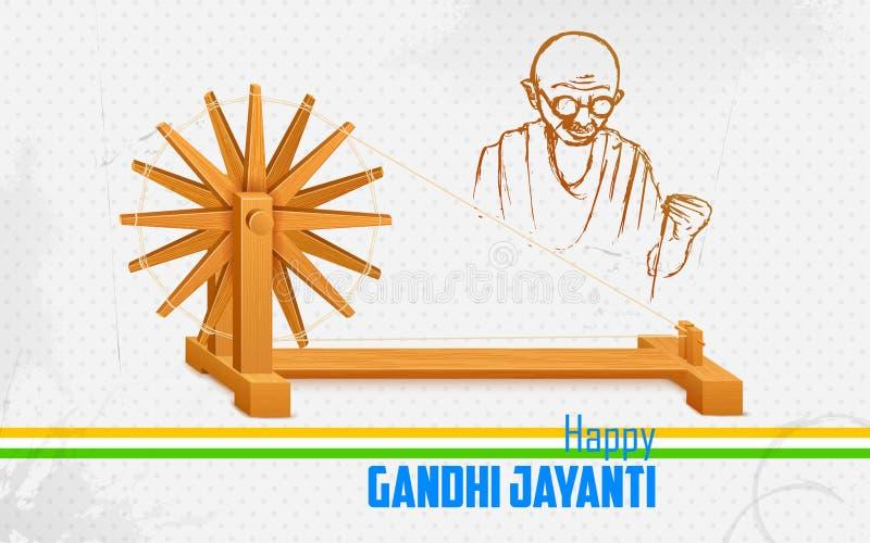 Roda de giro no fundo da Índia para Gandhi Jayanti ilustração royalty free