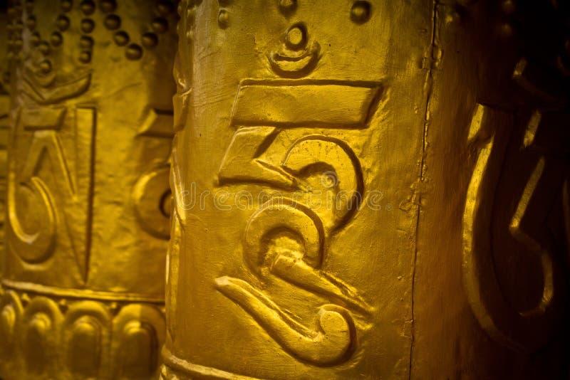 Rodas de oração budistas da caminhada de Kora, McLeod Ganj, Índia imagem de stock