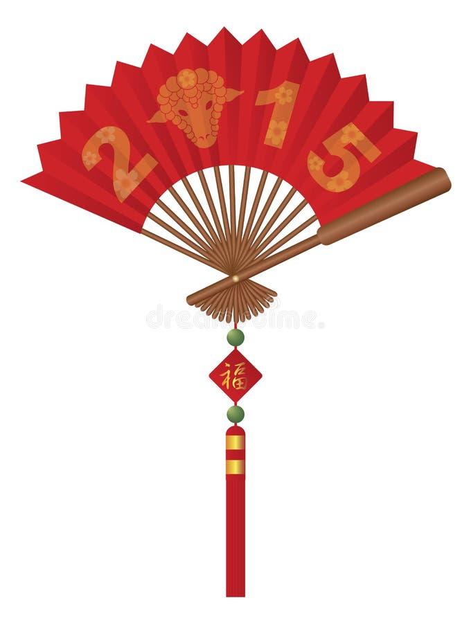 Rode Chinese Ventilator met het Jaar van 2015 van de Geit Vectorillustratie stock illustratie