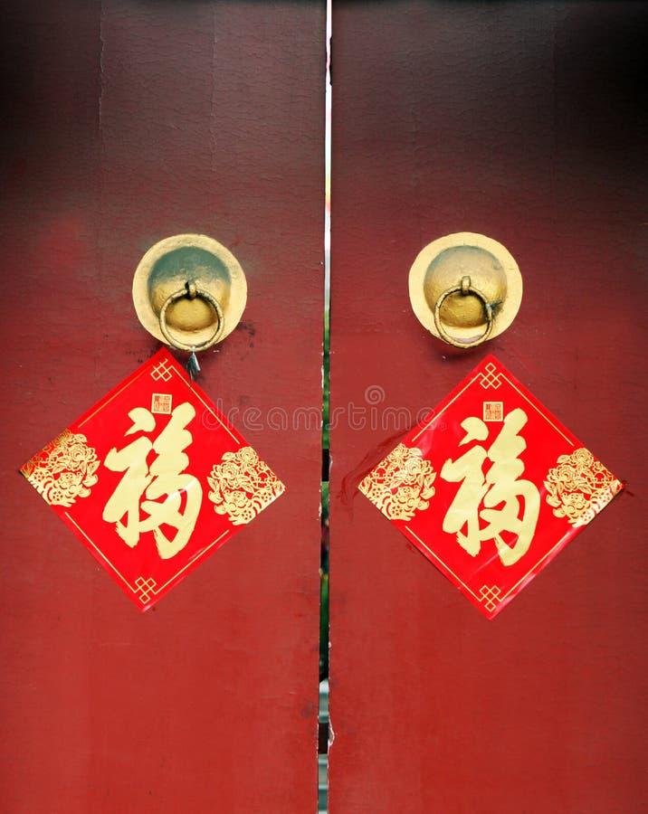 Rode deuren aan een tempel royalty-vrije stock foto