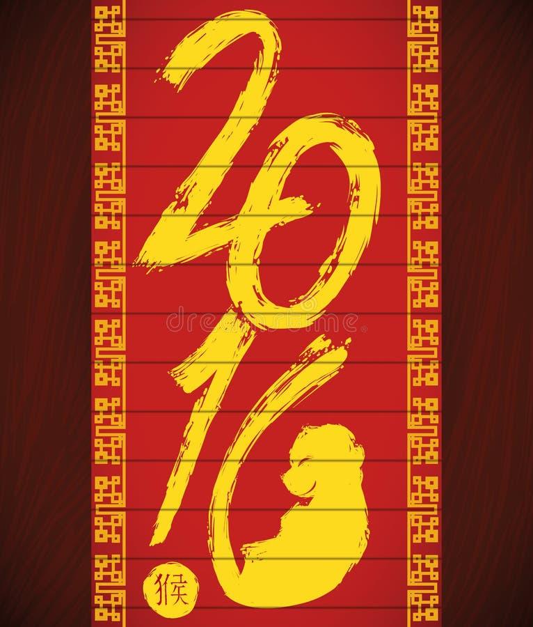 Rode Hangende Rol met 2016 in Penseelstreken voor Chinees Nieuwjaar, Vectorillustratie vector illustratie