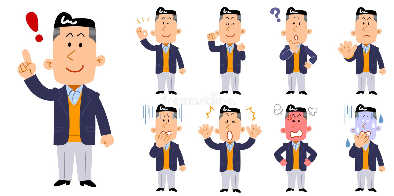 9 rodzajów pozy i gesty cały ciało mężczyzna jest ubranym kurtkę royalty ilustracja