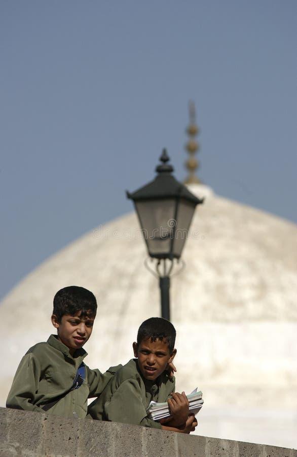 rodzaje Yemen fotografia royalty free