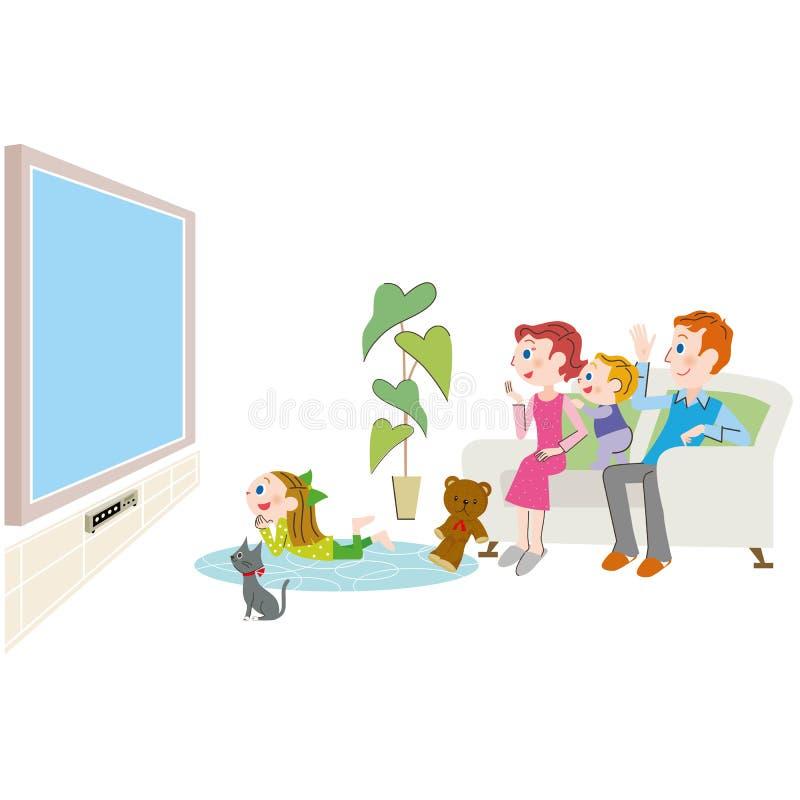 Rodzic i dziecko który relaksują w utrzymaniu royalty ilustracja