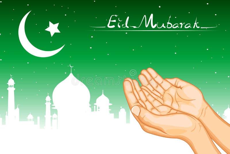 Rogación para Eid ilustración del vector