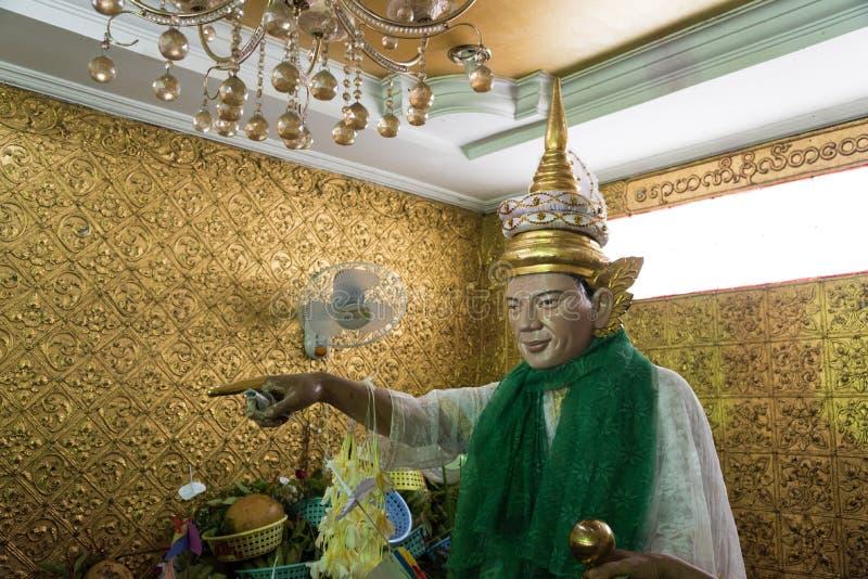 Rohani Bo Bo Botataung塔Gyi  库存照片