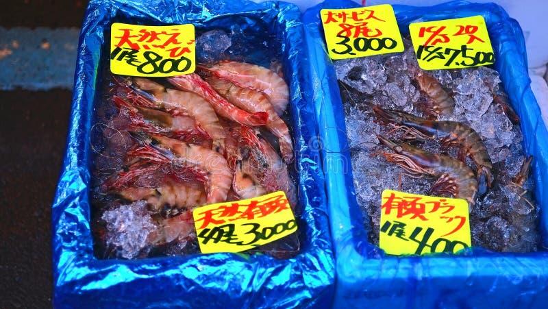 Rohe Marktgarnele Tokyo Japan stockfoto