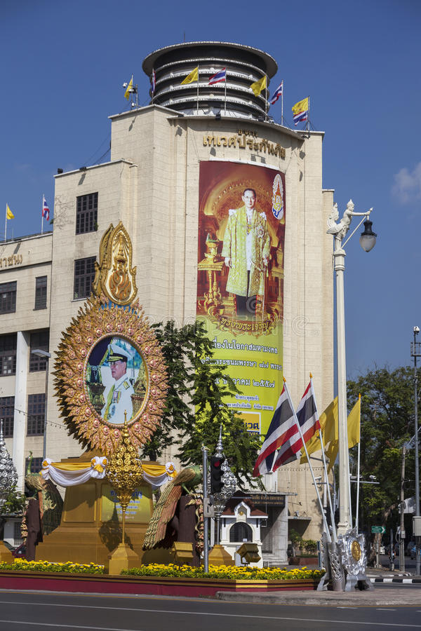 Roi de la Thaïlande images stock