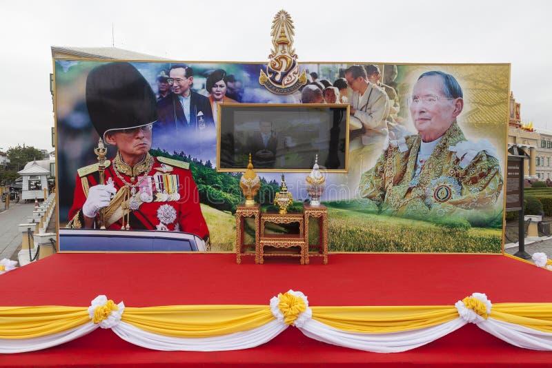 Roi de la Thaïlande image stock