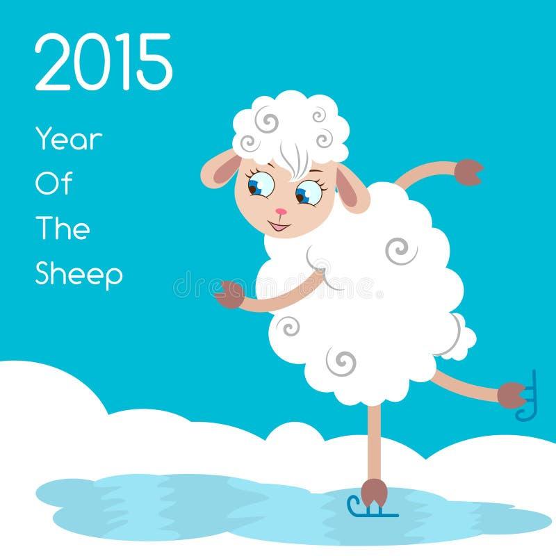 2015 rok cakle ilustracja wektor