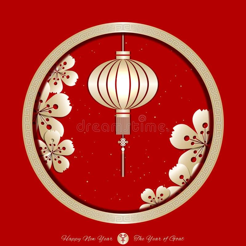 Rok Koźli Chiński nowego roku tło ilustracja wektor