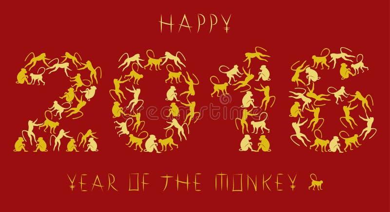 2016 rok małpa royalty ilustracja