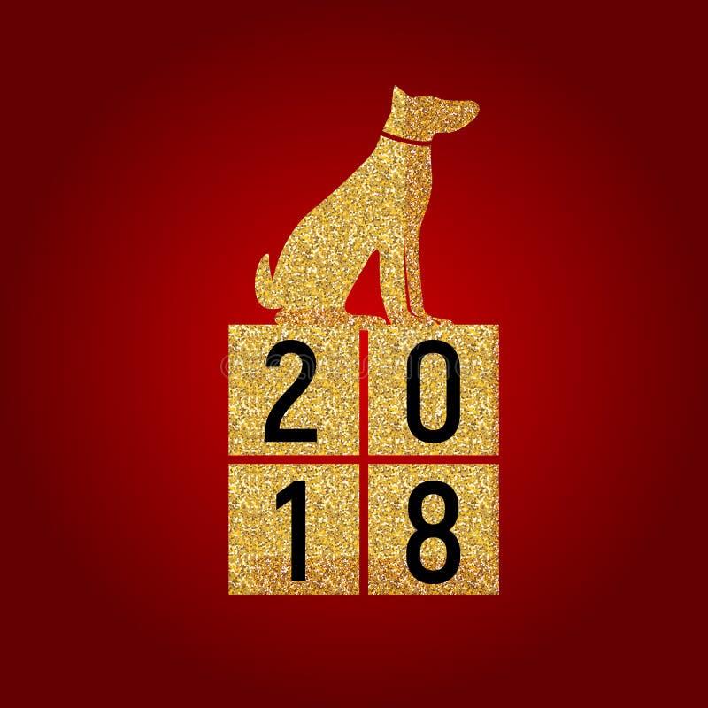 2018 rok pies Happpy nowego roku tło również zwrócić corel ilustracji wektora ilustracja wektor