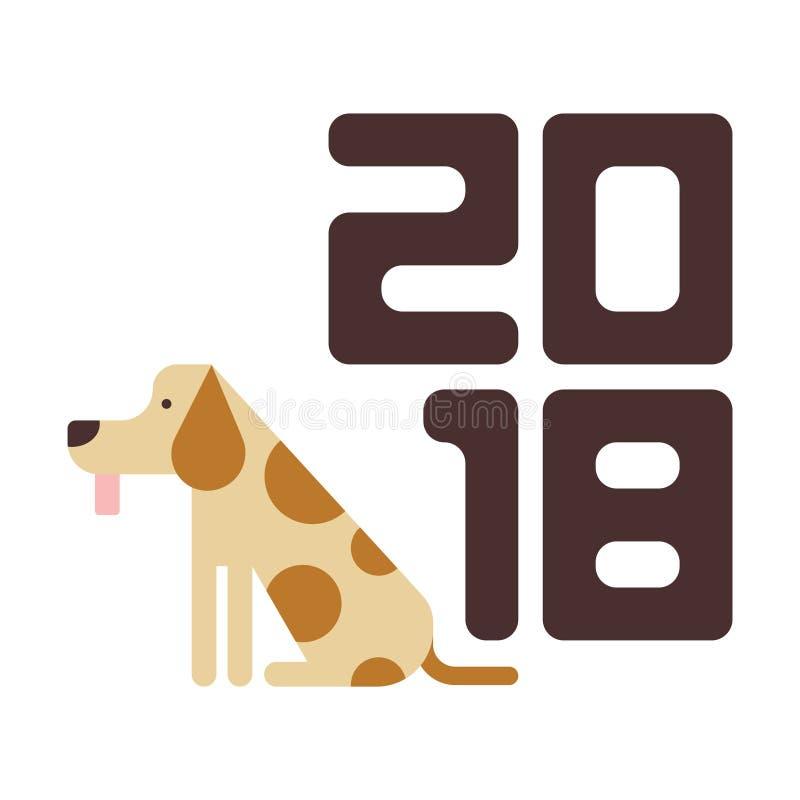 Rok psi 2018 Chiński nowy rok 2018 obraz royalty free