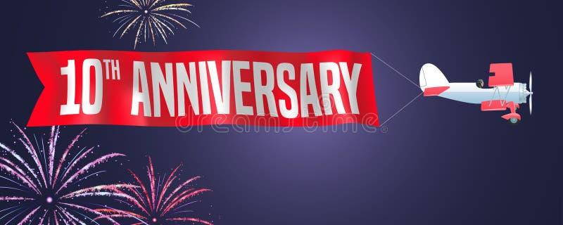 10 rok rocznicowej wektorowej ilustraci, sztandar, ulotka, ikona, symbol, znak Projektuje element z biplanem i fajerwerkami dla 1 ilustracja wektor