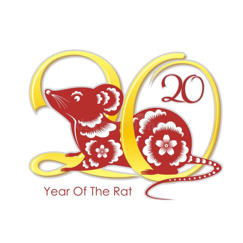 Rok szczur, chińskiego nowego roku wektorowy projekt ilustracja wektor