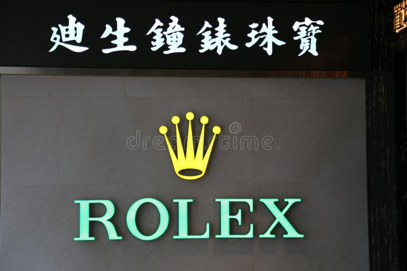 Rolex kaufen Äußeres in Hong Kong lizenzfreie stockbilder