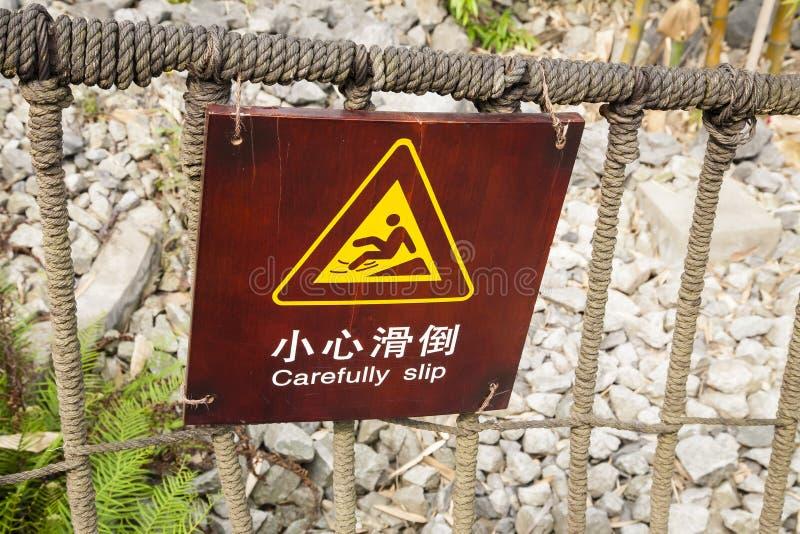 Rolig översättning av varningstecknet arkivfoton