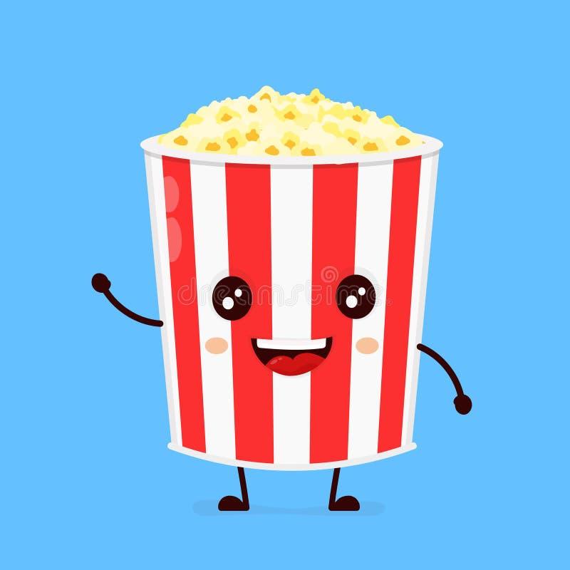 Rolig lycklig gullig le hink av popcorn vektor illustrationer