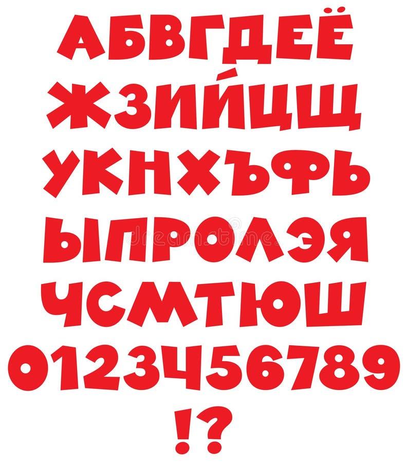 Rolig rysk stilsort vektor illustrationer