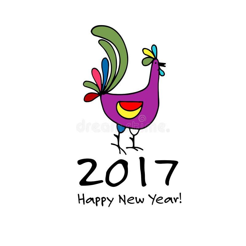 Rolig tupp, symbol av 2017 nya år royaltyfri illustrationer