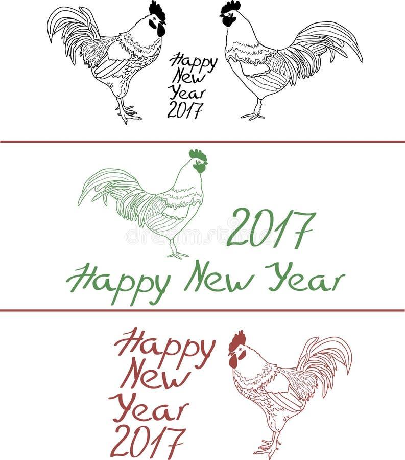 Rolig tupp, symbol av 2017 nya år stock illustrationer