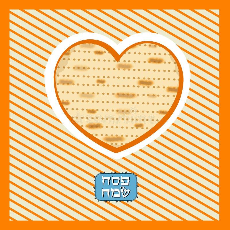 Roligt lyckligt judiskt påskhögtidhälsningkort också vektor för coreldrawillustration stock illustrationer
