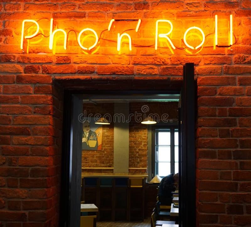 Rollo de Pho n fotos de archivo