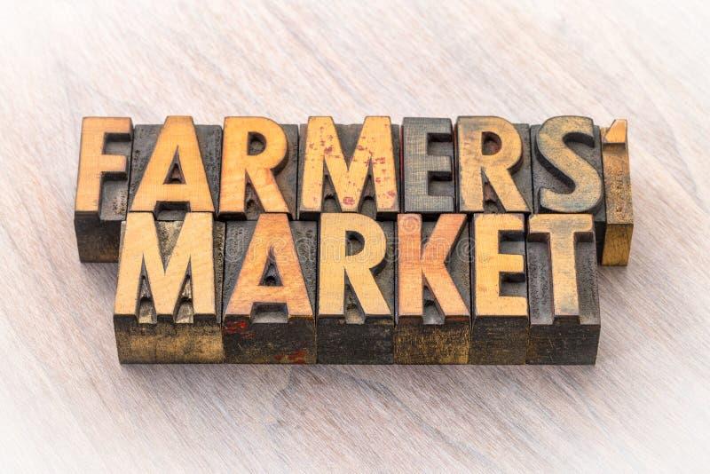 Rolnicy wprowadzać na rynek sztandar w drewnianym typ zdjęcie stock