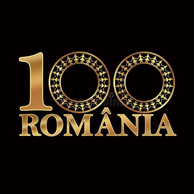 100 Romania royalty free illustration