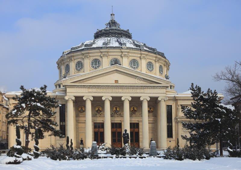 Romanian Athenaeum royalty free stock photography