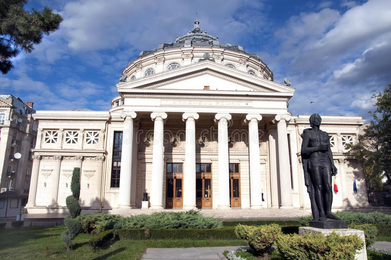 The Romanian Athenaeum royalty free stock photo