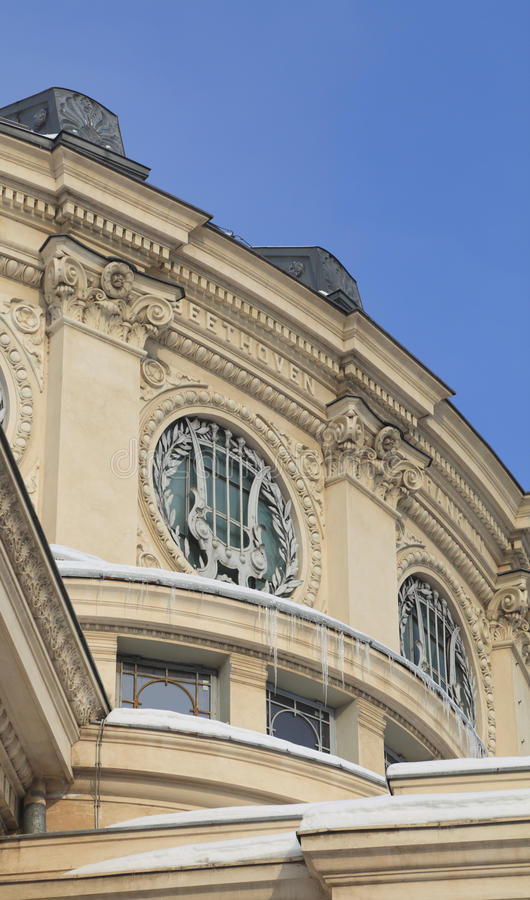 Romanian Athenaeum-detail during the winter royalty free stock image