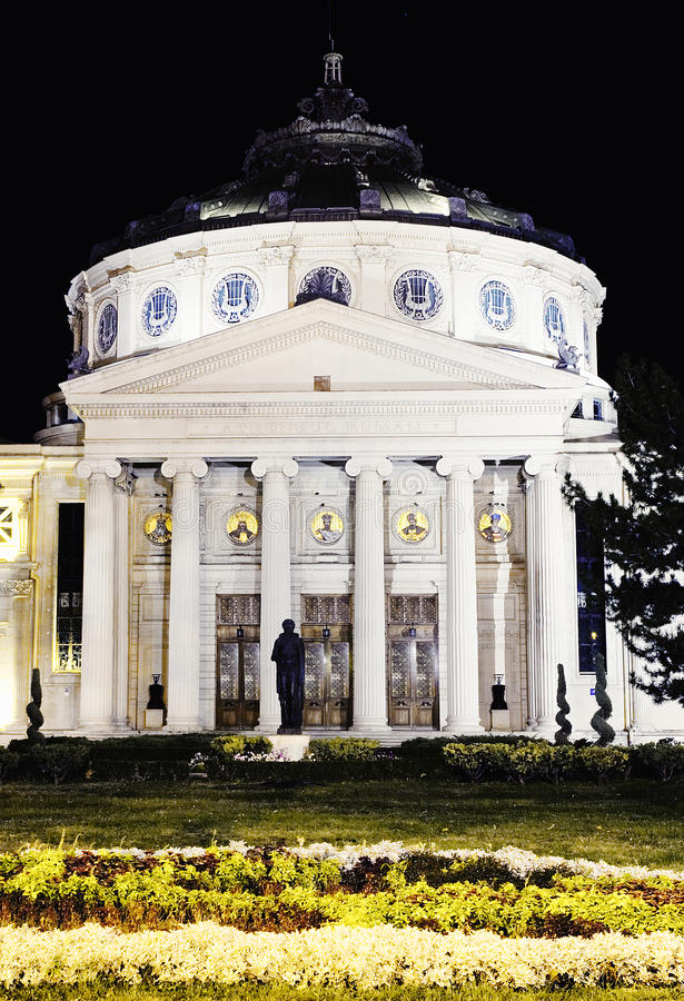 Download Romanian Atheneum Stock Photography - Image: 26522292