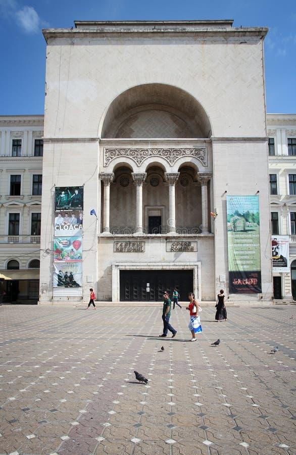 Romanian National Opera royalty free stock image
