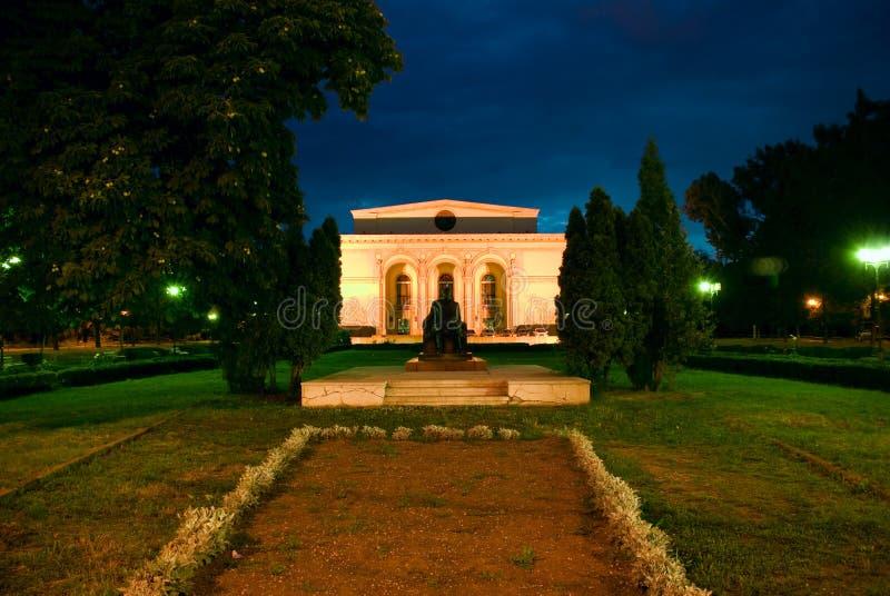 Download Romanian Opera Royalty Free Stock Photos - Image: 5949688