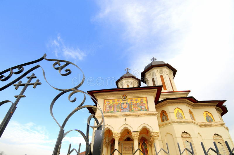 Romanian orthodox church royalty free stock images