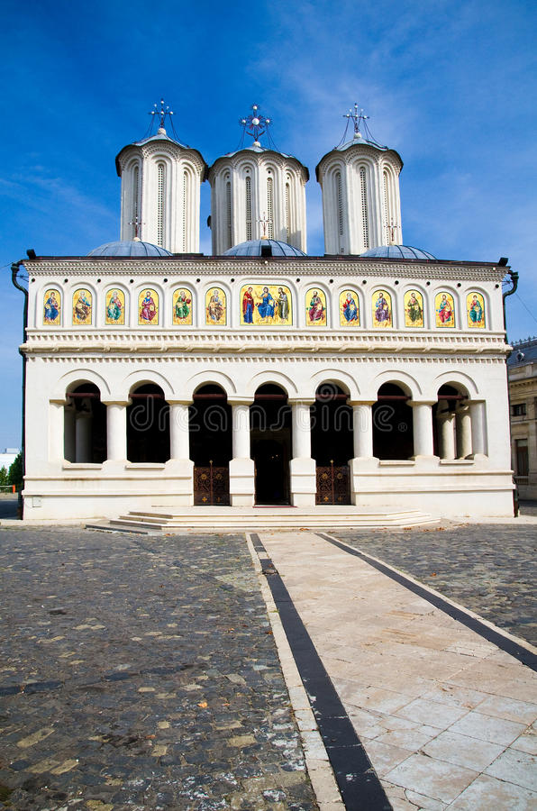 Romanian Patriarchal Cathedral Stock Photo